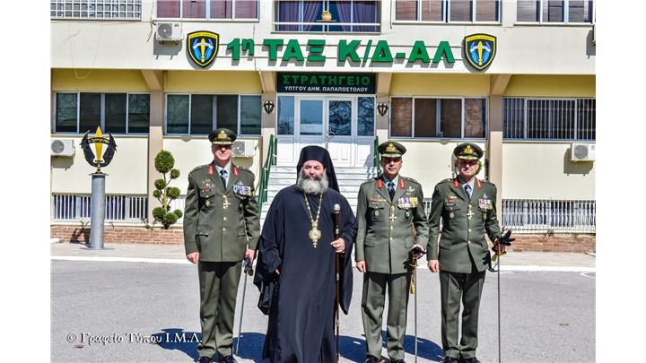 (Δελτίο Τύπου) Αλλαγή Διοικητήτης 1ης Ταξιαρχίας Κ/Δ ΑΛ. και Ιερατική Σύναξη Μαρτίου