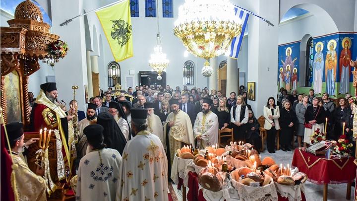 (Δελτίο Τύπου) Μέγας Πανηγυρικός Αρχιερατικός Εσπερινός επί τη εορτή του Αγίου Αποστόλου και Ευαγγελιστού Ιωάννου του Θεολόγου