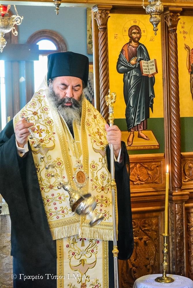 - (Δελτίο Τύπου) Τρισάγιο στην μνήμη του μακαριστού Ιερομονάχου Αιμιλιανού εις το Ι. Παρεκκλήσιο του Επισκοπείου της Μητροπόλεως