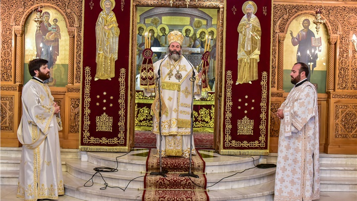 (Δελτίο Τύπου) Εόρτιες εκδηλώσεις επί τη Ιερά Μνήμη των Αγ. Κυρίλλου και Μεθοδίου