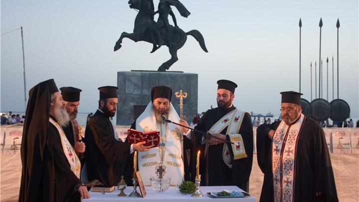 (Δελτίο Τύπου) Τελέσθηκε ο Αγιασμός, επί τη ενάρξη του 38ου Πανελλήνιου Φεστιβάλ Βιβλίου Θεσσαλονίκης