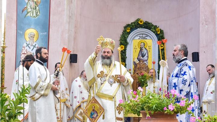 (Δελτίο Τύπου) Αρχιερατική Θεία Λειτουργία επί τη ευκαιρία της μεγάλης εορτής των Αγίων ενδόξων Πρωτοκορυφαίων Αποστόλων Πέτρου και Παύλου
