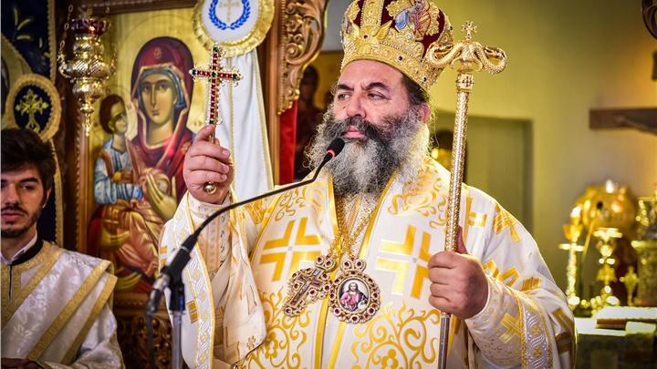 (Δελτίο Τύπου) Εόρτιες εκδηλώσεις επί τη Ιερά Μνήμη της Αγίας Μεγαλομάρτυρας Κυριακής