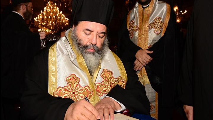 (Δελτίο Τύπου) Η εορτή της νέας Ινδικτιώνος εις το Οικουμενικό Πατριαρχείο, Κωνσταντινουπόλεως