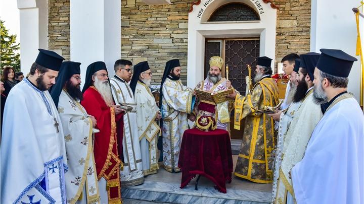 (Δελτίο Τύπου) Εγκαίνια του Καθολικού της Γυναικείας Ιεράς Μονής του Αγίου Θεοδώρου του Γαβρά