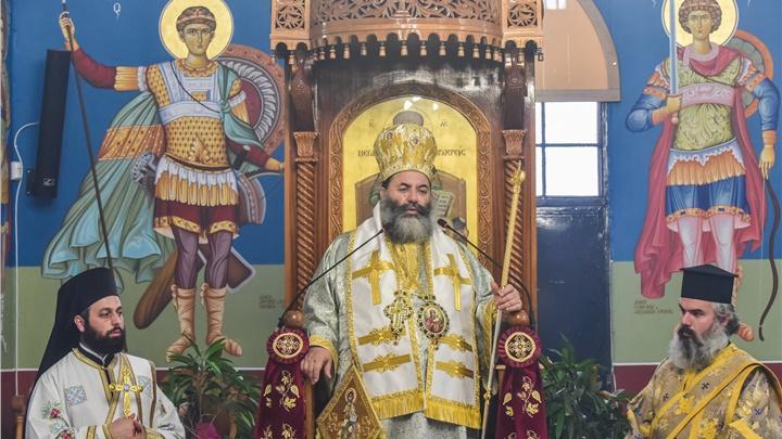 (Δελτίο Τύπου) Αρχιερατική Θεία Λειτουργία εις τον Ιερό ναό Αγίου Δημητρίου - Αναλήψεως