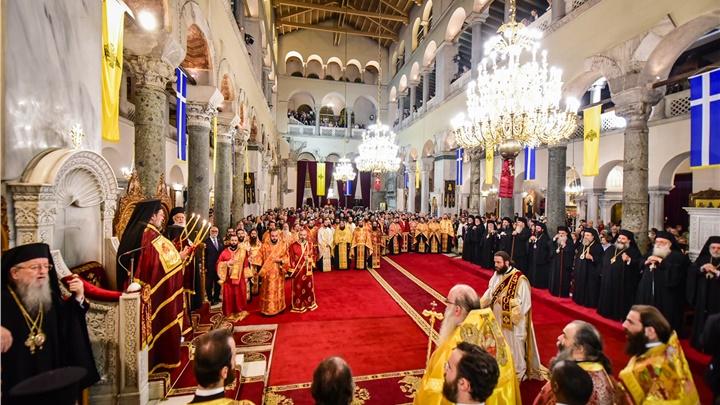 (Δελτίο Τύπου) Μέγας Πανηγυρικός Πολυαρχιερατικός Εσπερινός εις τον Ιερό ναό Αγίου Δημητρίου - Θεσσαλονίκης