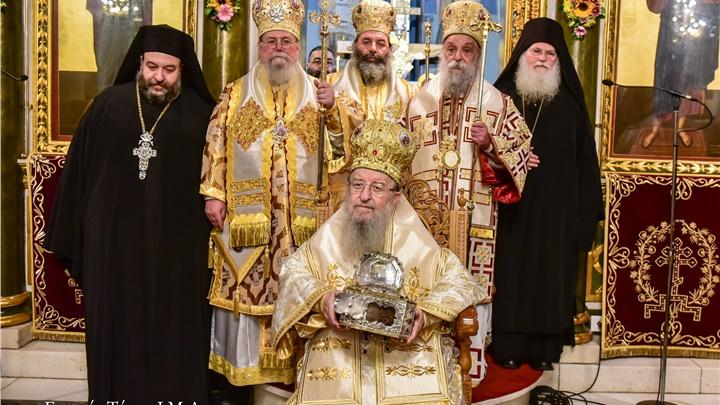 (Δελτίο Τύπου) Αρχιερατικό Συλλείτουργο εις τον Ι.Ν. Αγίου Χρυσοστόμου - Θεσσαλονίκης
