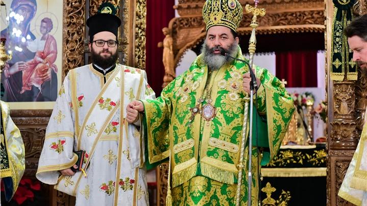 (Δελτίο Τύπου) Πανηγυρική Αρχιερατική Θεία Λειτουργία επί τη εορτή των Εισοδίων της Υπεραγίας Θεοτόκου