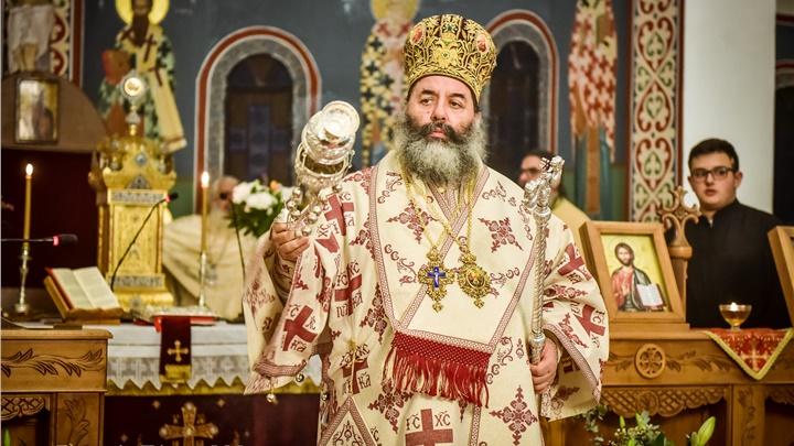 (Δελτίο Τύπου) Ιερά Αγρυπνία επί τη εορτή τουΟσίου Πατρός ημών Πορφυρίου του Καυσοκαλυβίτου