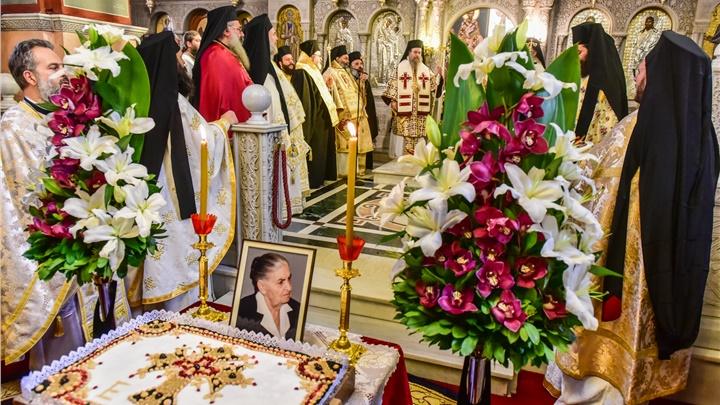 (Δελτίο Τύπου) Τοτεσσαρακονθήμερο Ιερό Μνημόσυνο της αοιδίμου Ευαγγελίας Χρ. Τασσιά, μητρός του Σεβασμιωτάτου Μητροπολίτου Λαγκαδά, Λητής και Ρεντίνης κ. Ιωάννου