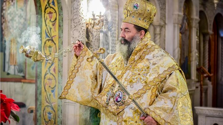(Δελτίο Τύπου) Η Δεσποτική εορτή της κατά Σάρκας Περιτομής του Κυρίου ημών Ιησού Χριστού εις την Ιερά Μητρόπολη Λαγκαδά