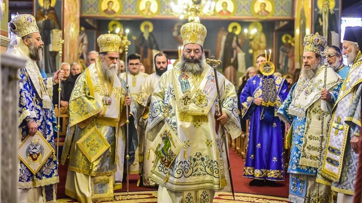 (Δελτίο Τύπου) Πανηγυρικό Αρχιερατικό Συλλείτουργο επί τη εορτή του Τιμίου και Ενδόξου Προφήτου Προδρόμου και Βαπτιστού Ιωάννου