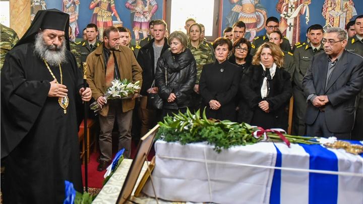 (Δελτίο Τύπου) Ιερό Τρισάγιο του Αντιστράτηγου ΠΖ Γεώργιου Κατσάνη