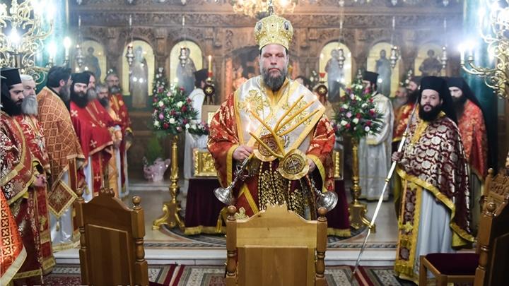 (Δελτίο Τύπου) Ιερά Αγρυπνία επί τη Ιερά Μνήμη της Αγίας Νεομάρτυρος Κυράννης της Οσσαίας