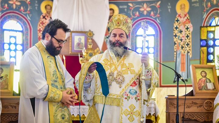 (Δελτίο Τύπου) Αρχιερατική Θεία Λειτουργία - χειροτονία εις τον Ιερό ναό Αγ. Πορφυρίου - Ηρακλείου