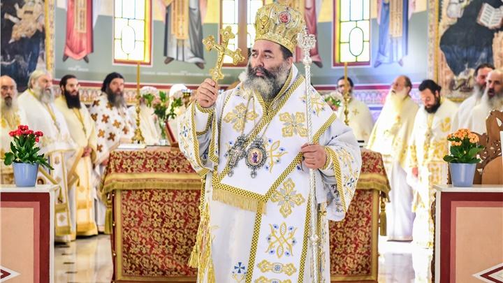 (Δελτίο Τύπου) Αρχιερατική Θεία Λειτουργία με την ευκαιρία της συμπληρώσεως 10 ετών από της ενθρονίσεως του Σεβασμιωτάτου Ποιμενάρχου μας κ.κ. Ιωάννου
