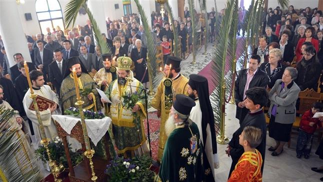 (Δελτίο Τύπου) Αρχιερατική Θεία Λειτουργία επί τη εορτή της εις Ιερουσαλήμ Εισόδου του Κυρίου ημών Ιησού Χριστού