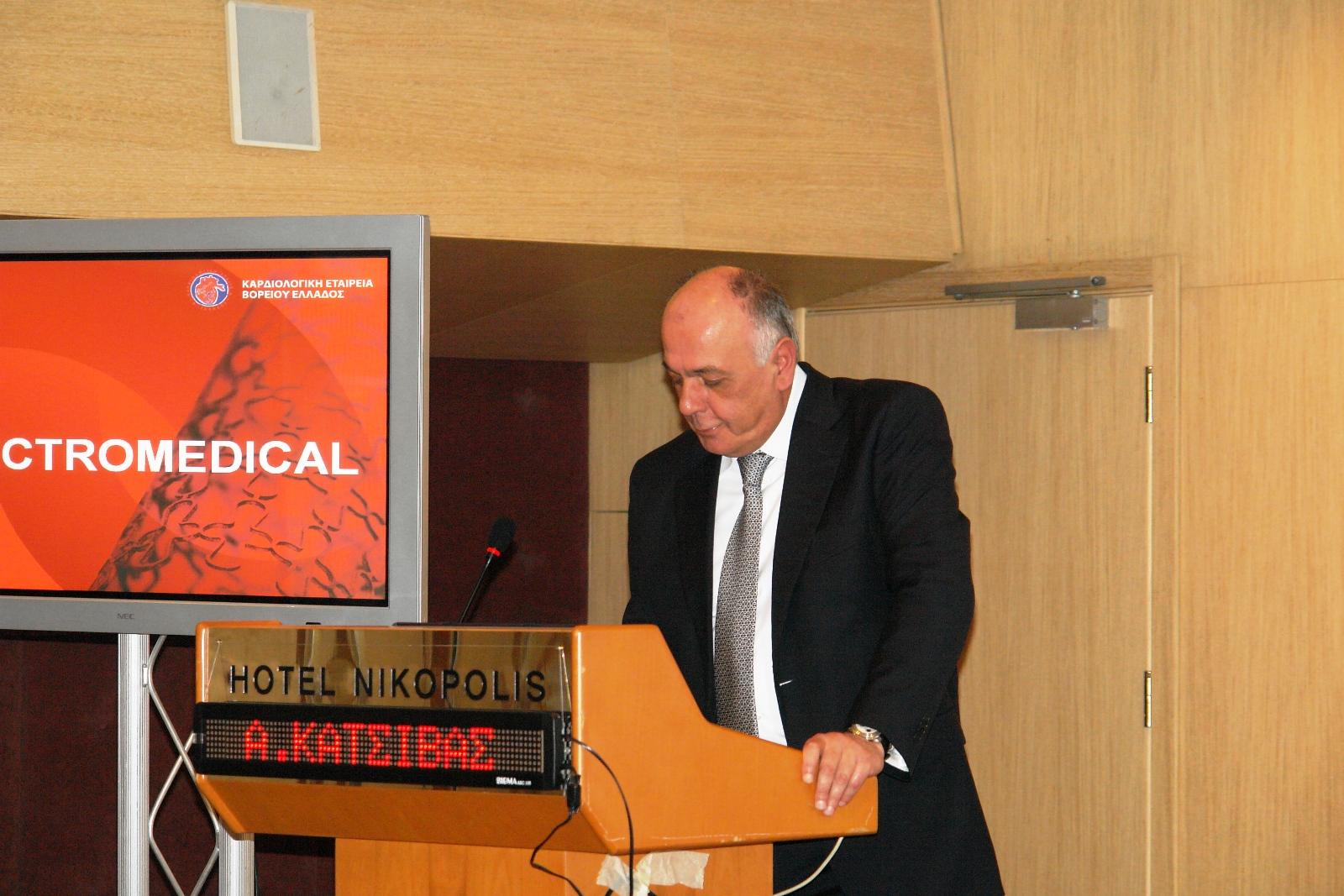 dsc07146 - 3ο Συνέδριο Επεμβατικής Καρδιολογίας & Ηλεκτροφυσιολογίας