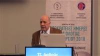 Τ.Δαδούς  | Το ΗΚΓ στον βηματοδοτούμενο ασθενή