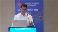 Χ.Παπαδόπουλος  | Μηνύματα από τις σπουδαιότερες μελέτες στην Επεμβατική Καρδιολογία