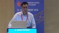 Δ.Κωνσταντίνου  | Μηνύματα από τις σπουδαιότερες μελέτες στην Ηλεκτροφυσιολογία - Θεραπεία με συσκευές