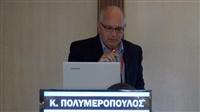 Κ. Πολυμερόπουλος  | Αρρυθμιογόνος δεξιά κοιλία