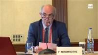 Γ. Μπομπότης  | Κλείσιμο του Συνεδρίου-Συμπεράσματα