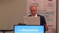 Σ.Αδαμόπουλος  | Αντιμετώπιση καρδιακής ανεπάρκειας τελικού σταδίου. Μεταμόσχευση