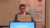 Ι.Ζαρίφης  | Τιμές – Στόχοι στην αρτηριακή υπέρταση. Νεότερες εξελίξεις στις θεραπευτικές οδηγίες