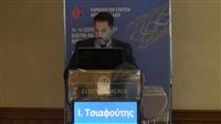 Ι.Τσιαφούτης  | Ορθόδρομη προσπέλαση / Antegrade approach