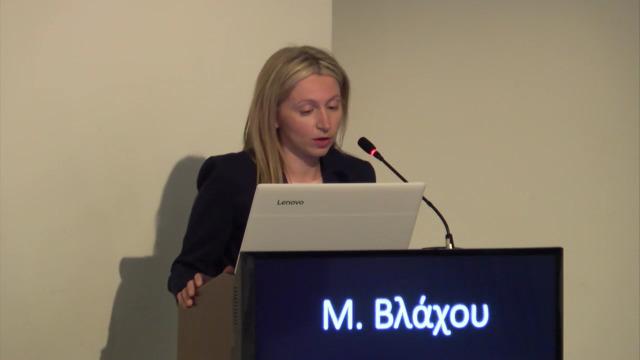 Μ.Βλάχου  | Η διερεύνηση συγγενών καρδιοπαθειών με 3D - Livemedia - Ζωντανή μετάδοση μέσω internet και αποθήκευση συνεδρ