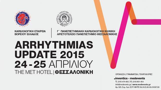 Arrhythmias update 2015