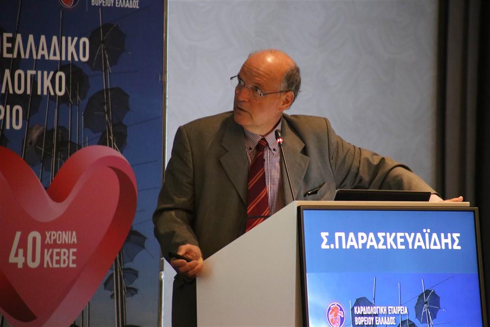 25/05/2017 - 16o Βορειοελλαδικό Καρδιολογικό Συνέδριο