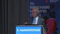 Σ.Αδαμόπουλος | Μυοκαρδίτιδα
