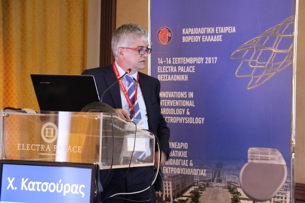 16/09/2017 - 10o Συνέδριο Επεμβατικής Καρδιολογίας και Ηλεκτροφυσιολογίας IICE