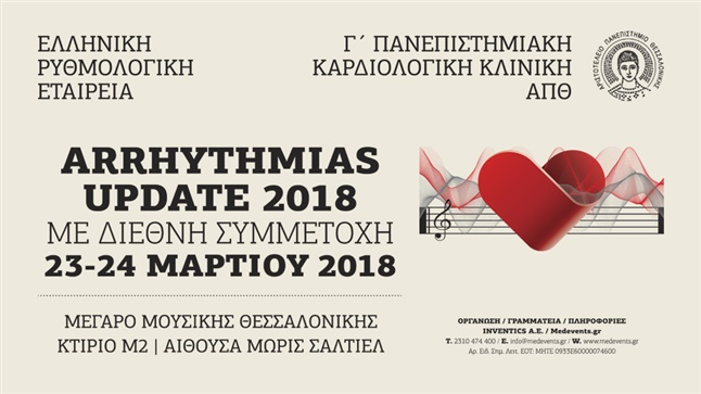 Congresses | Arrhythmias Update 2018