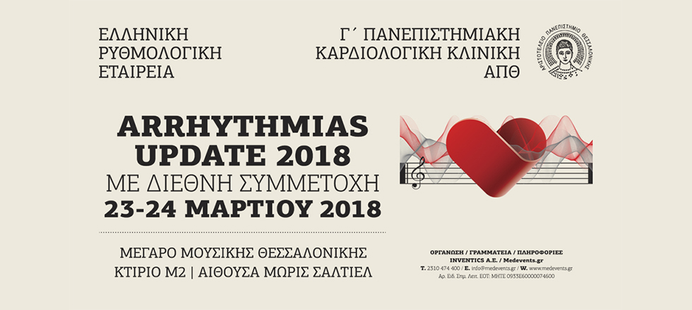 Arrhythmias Update 2018