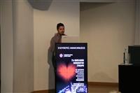 17ο Πανελλήνιο Καρδιολογικό Συνέδριο