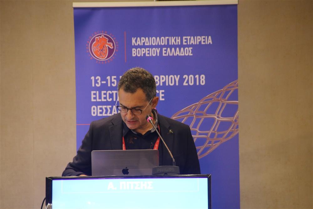 11o Συνέδριο Επεμβατικής Καρδιολογίας και Ηλεκτροφυσιολογίας IICE - 11o Συνέδριο Επεμβατικής Καρδιολογίας και Ηλεκτροφυσιολογίας IICE