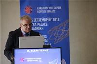 11o Συνέδριο Επεμβατικής Καρδιολογίας και Ηλεκτροφυσιολογίας IICE