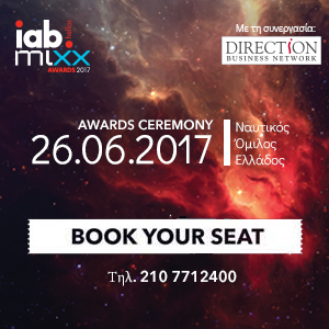Direction Book your seat