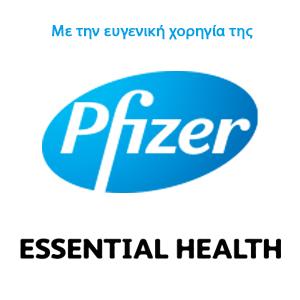 Pfizer 2017 Πανελλήνιο ΕΚΕ