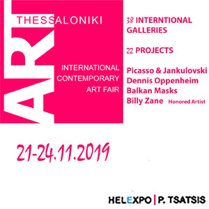 Art Thessaloniki