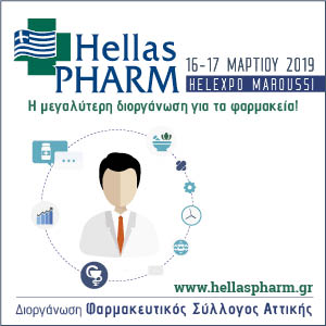 Hellas PHARM 2019
