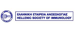 helsim logo