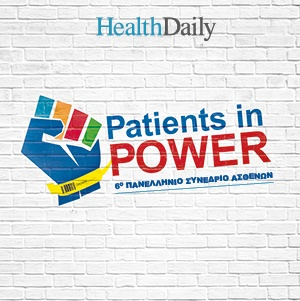 patients in power 2017