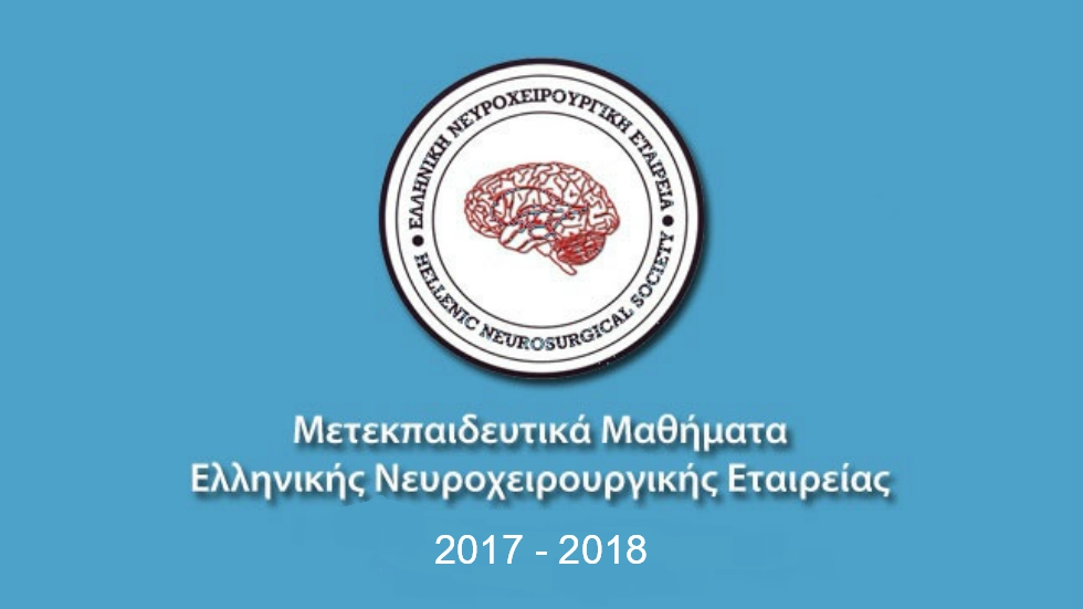 ENXE | Post educational lessons 2017 - 2018