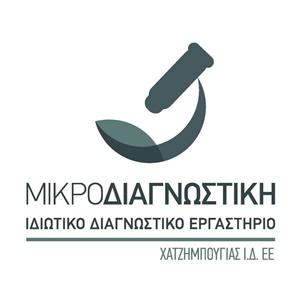 Δημητρης Χατζημπουγιας