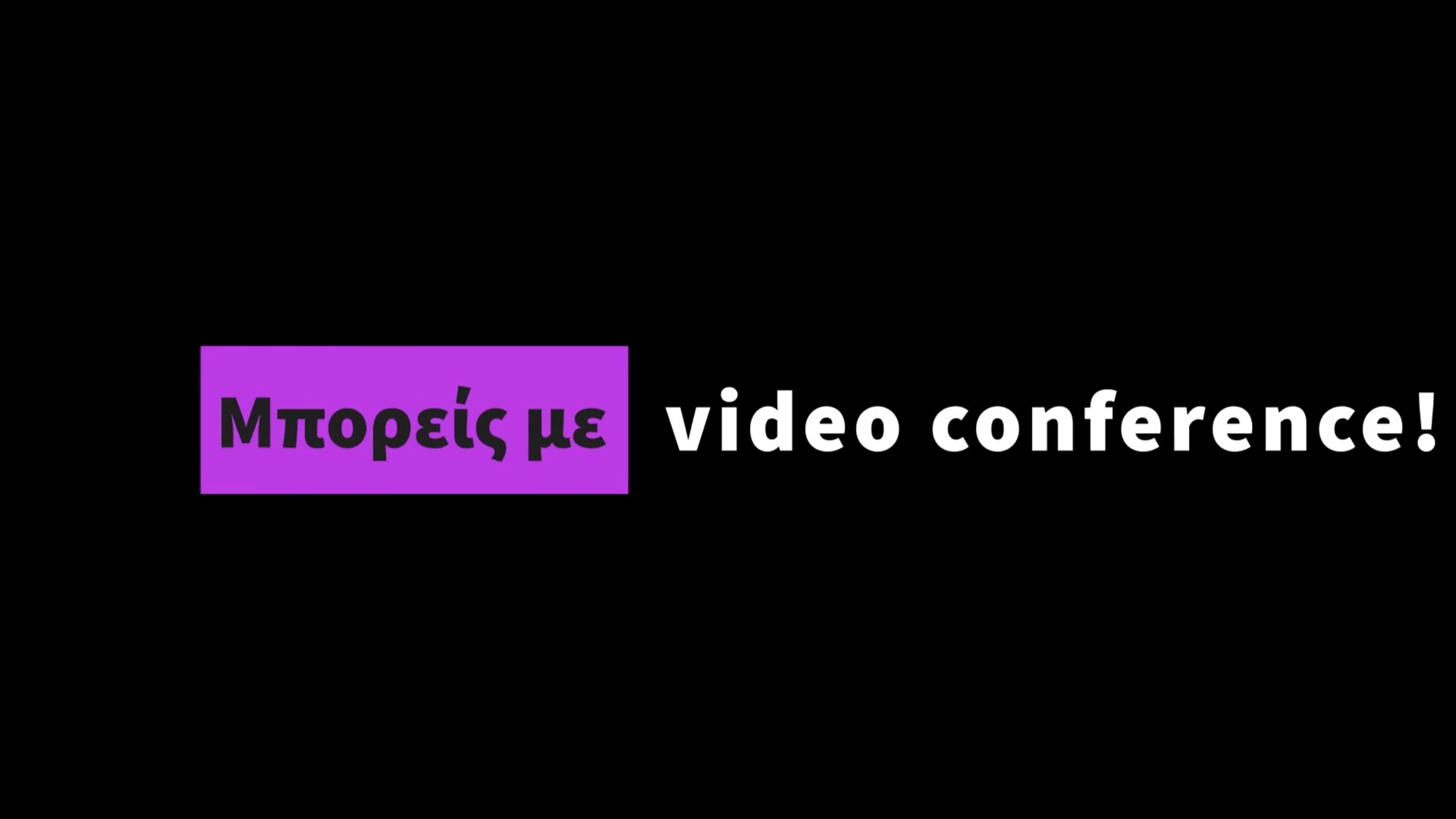Video Conference & Livestreaming υπηρεσίες